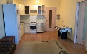 1-комнатная квартира, 38 м² помесячно, Кенесары 70 за 90 000 〒 в Нур-Султане (Астана), р-н Байконур