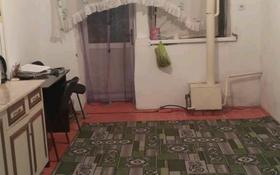 2-комнатная квартира, 45 м², 1/1 этаж, улица Майлы Кожа 30 — Токтаров за 3.5 млн 〒 в Сарыагаш