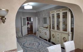 5-комнатная квартира, 130.7 м², 6/9 этаж помесячно, Ж.Молдагалиева 29 за 300 000 〒 в Атырау