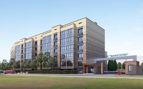 4-комнатная квартира, 164 м², 5/5 этаж, Батыс 2 11г за ~ 41 млн 〒 в Актобе, мкр. Батыс-2