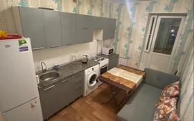 1-комнатная квартира, 43 м², 3/5 этаж помесячно, Батыс -2 Тауелсыздык за 80 000 〒 в Актобе