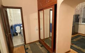 1-комнатная квартира, 40 м², 2/9 этаж, мкр Аксай-3 25 за 21 млн 〒 в Алматы, Ауэзовский р-н
