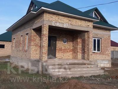 5-комнатный дом, 120 м², 8 сот., Мкр Достык ул. Айдарлы 1111 за 14 млн 〒 в Шымкенте, Каратауский р-н — фото 12