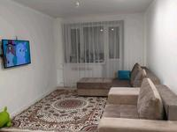 2-комнатная квартира, 48.8 м², 3/5 этаж