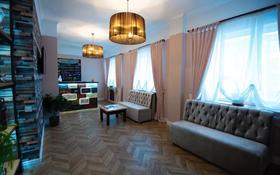 Мини Кофейня в Бизнес центре за 150 000 〒 в Нур-Султане (Астана), Алматы р-н