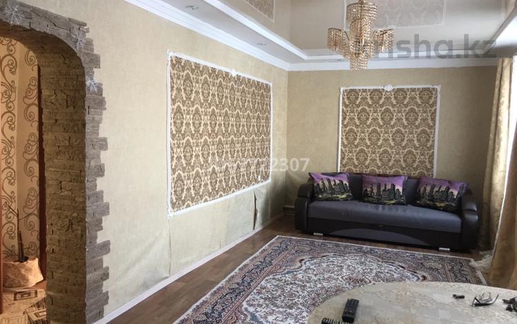 3-комнатный дом, 44.1 м², Дру 24 за 5.5 млн 〒 в Сортировке