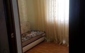 5-комнатный дом, 100 м², 6.5 сот., Санкибая 101 за 20 млн 〒 в Актобе, Старый город