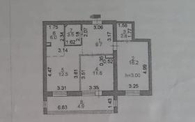 2-комнатная квартира, 67.4 м², 2/8 этаж, Касыма Аманжолова 24 за 28.9 млн 〒 в Нур-Султане (Астана), Алматы р-н