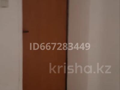 Помещение площадью 62 м², Кунаева 24 за 19 млн 〒 в