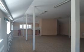 помещение за 150 000 〒 в Нур-Султане (Астана), Алматы р-н