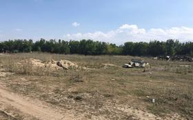 Участок 50 соток, мкр Теректы за 25 млн 〒 в Алматы, Алатауский р-н