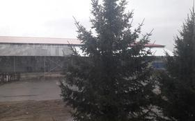 Склад продовольственный , Авроры 60/1 за 240 000 〒 в Усть-Каменогорске