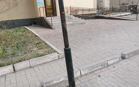 Магазин площадью 73 м², проспект Бауыржана Момышулы 29 — Димитрова за 22 млн 〒 в Темиртау