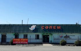 Магазин площадью 280 м², Момышулы 92а — Конаева за 60 млн 〒 в Ушарале