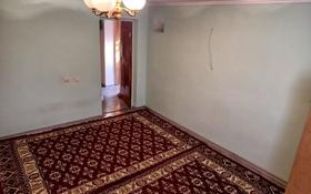 2-комнатный дом, 49 м², Аксу за 9 млн 〒 в Жанаозен