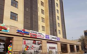 1-комнатная квартира, 45 м², 3/9 этаж посуточно, Ауельбекова 109 — Максима Горького за 10 000 〒 в Кокшетау