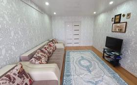3-комнатная квартира, 62 м², 6/6 этаж, Утепова 32 — Кшт за 21 млн 〒 в Усть-Каменогорске
