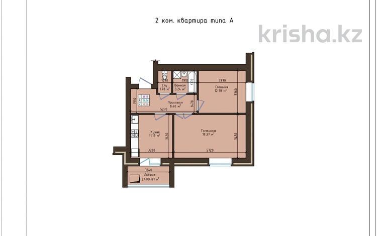 2-комнатная квартира, 60 м², 3/9 этаж, Мкр Коктем 11Д — Коктем за 13.8 млн 〒 в Кокшетау