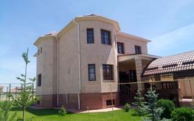 10-комнатный дом помесячно, 500 м², 20 сот., 194-й Квартал 194 — Аргынбекова за 500 000 〒 в Шымкенте, Каратауский р-н