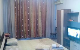 1-комнатная квартира, 45 м², 8/9 этаж по часам, мкр Жетысу-2, Абая — Саина за 1 500 〒 в Алматы, Ауэзовский р-н
