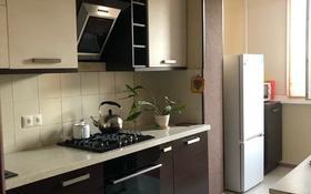 2-комнатная квартира, 57 м², 1/5 этаж посуточно, 7-й мкр 1 за 18 000 〒 в Актау, 7-й мкр