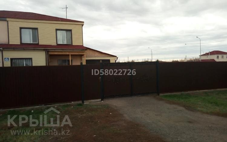 4-комнатный дом, 148.2 м², 12 сот., Казтуган жырау за 28 млн 〒 в Нур-Султане (Астана), Есиль р-н