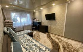2-комнатная квартира, 42.1 м², 3/5 этаж, Малькеева 55 — Бокина за 17 млн 〒 в Талгаре