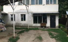 4-комнатный дом, 180 м², 20 сот., мкр Тастыбулак, Аксу-Жабагылы 49 за 45 млн 〒 в Алматы, Наурызбайский р-н