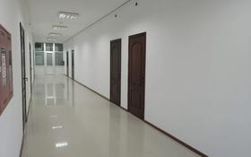 Офис площадью 300 м², Гайдар көшесі 2А — проспект Мухтара Ауэзова за 4 000 〒 в Атырауской обл.