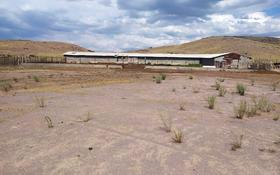 фазенда 394 Гектара за 26.5 млн 〒 в Талдыкоргане