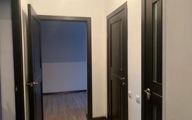 3-комнатная квартира, 60 м², 1/2 этаж, Чкалова 16 а — Акын сара за 11.5 млн 〒 в Талдыкоргане