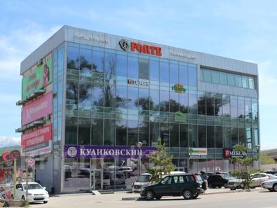 Здание, площадью 1700 м², Мкр. Думан-2 за 650 млн 〒 в Алматы, Медеуский р-н — фото 2