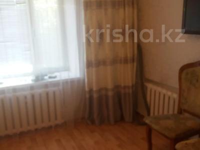 2-комнатная квартира, 60 м², 3/5 этаж помесячно, Вокзальная за 110 000 〒 в Уральске — фото 4