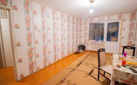 2-комнатная квартира, 46 м², 3/6 этаж, Самал за 11.2 млн 〒 в Талдыкоргане