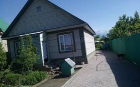 3-комнатный дом, 80 м², 8 сот., Школьная за 16 млн 〒 в Байтереке (Новоалексеевке)