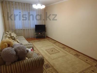 2-комнатная квартира, 51.5 м², 3/5 этаж, мкр Таугуль-2, Щепкина — Жандосова за 23 млн 〒 в Алматы, Ауэзовский р-н — фото 3