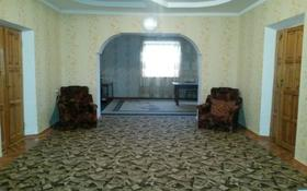 8-комнатный дом, 250 м², 16 сот., Микрорайон Бозарык 214 за 30 млн 〒 в Шымкенте, Каратауский р-н