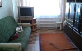 2-комнатная квартира, 44.4 м², 1/5 этаж, Казахстанская улица 128 за 5.9 млн 〒 в Шахтинске