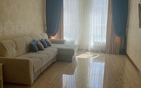 2-комнатная квартира, 76 м², 3/7 этаж помесячно, Мәңгілік Ел 53 — Улы Дала за 230 000 〒 в Нур-Султане (Астана), Есильский р-н