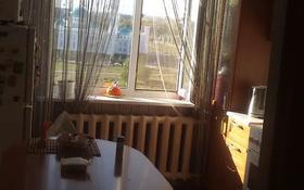 4-комнатная квартира, 80 м², 9/9 этаж, Шахтёров 5 за 23 млн 〒 в Караганде, Казыбек би р-н
