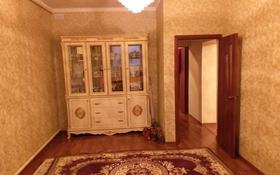 3-комнатный дом, 80 м², 6 сот., Коктем 143 за 8.5 млн 〒 в Актау