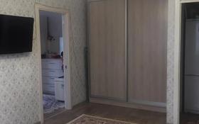 3-комнатная квартира, 48.1 м², 4/5 этаж, Абу Бакира Кердери за 14.5 млн 〒 в Уральске