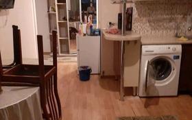 2 комнаты, 210 м², мкр Аксай-1А 27Б — момышулы за 25 000 〒 в Алматы, Ауэзовский р-н