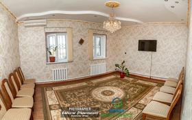 4-комнатный дом, 94 м², 9 сот., мкр Атырау, Мкр Атырау 365 за 18.5 млн 〒