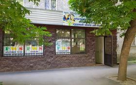 Офис площадью 80 м², Муратбаева 89 — Гоголя за 37 млн 〒 в Алматы, Алмалинский р-н