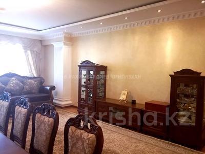 5-комнатная квартира, 200 м², 1/6 этаж, Ботанический сад 22 — Ходжанова за 90 млн 〒 в Алматы, Бостандыкский р-н — фото 2