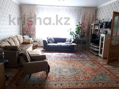 3-комнатный дом, 94 м², 6 сот., Читинская — Герцена джангильдина за 30 млн 〒 в Алматы, Турксибский р-н