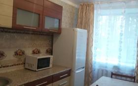 3-комнатная квартира, 65 м², 1/3 этаж посуточно, Механический проезд 8 за 8 000 〒 в Экибастузе