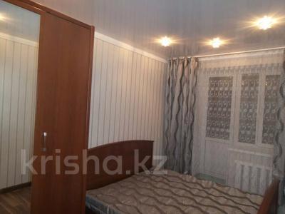 3-комнатная квартира, 65 м², 1/3 этаж посуточно, Механический проезд 8 за 8 000 〒 в Экибастузе — фото 4