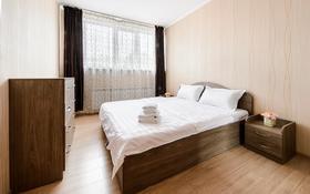 2-комнатная квартира, 45 м², 9/14 этаж по часам, мкр Таугуль-1, Сулейменова 24а за 2 500 〒 в Алматы, Ауэзовский р-н